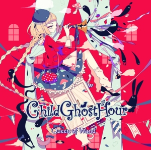 Child Ghost Hour