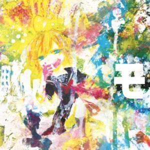 artworks-000113871833-2i7tsf-t500x500