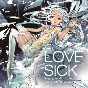love_sick_xfade_demo-mp3-image