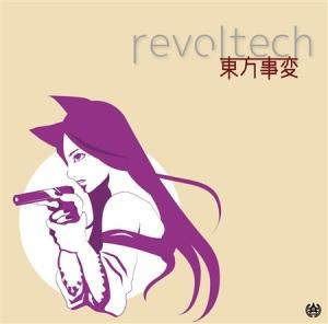revoltech