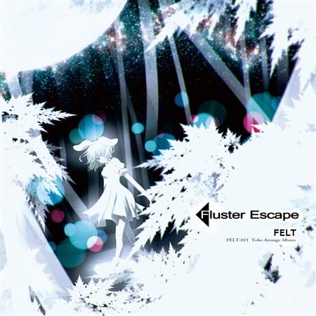 fluster-escape