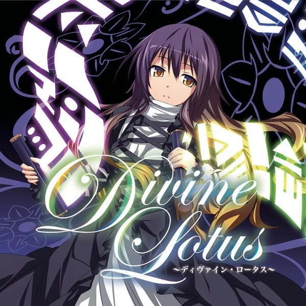 divinelotus